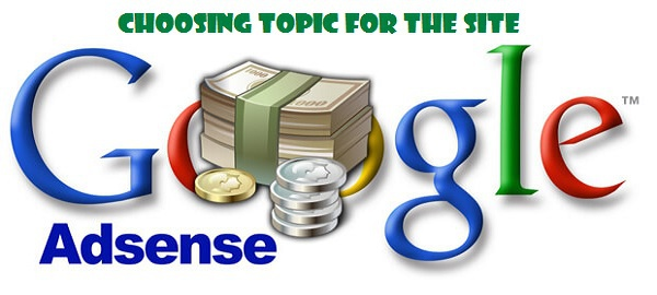 make-money-google-adsense